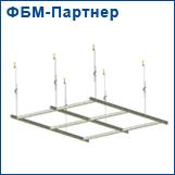 Система подвеса светильников под потолком